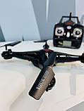 Квадрокоптер X 5 SW с КАМЕРОЙ + wi-fi, фото 3