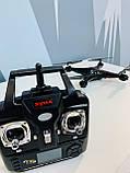 Квадрокоптер X 5 SW с КАМЕРОЙ + wi-fi, фото 6