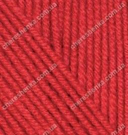 Нитки Alize Cashmira 56 красный, фото 2