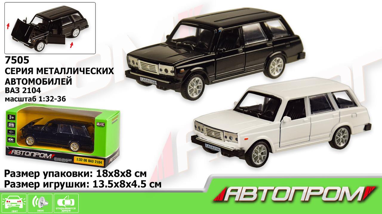 Машина металева АВТОПРОМ 1:32-36 ВАЗ 2104 2 види в коробці 7505