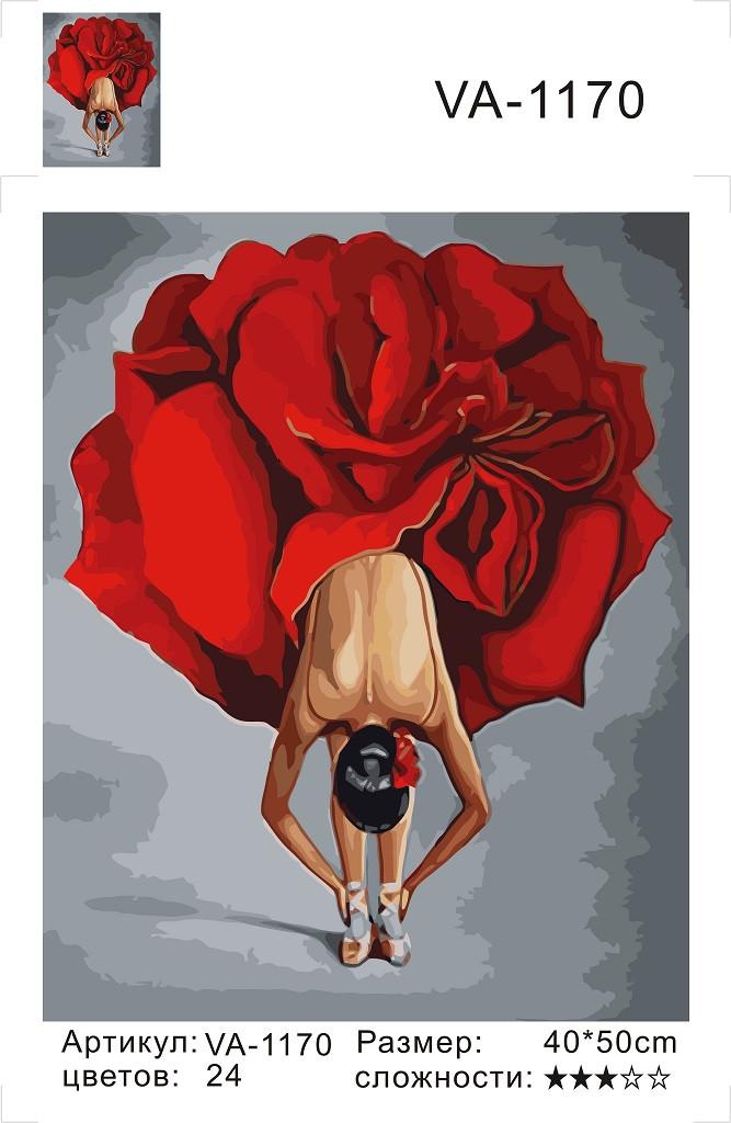 """Набір для розпису по номерах VA-1170 """"Квіткова танцівниця"""", розміром 40х50 см"""