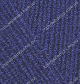 Нитки Alize Cashmira 58 темно-синий