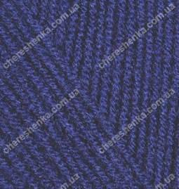 Нитки Alize Cashmira 58 темно-синий, фото 2