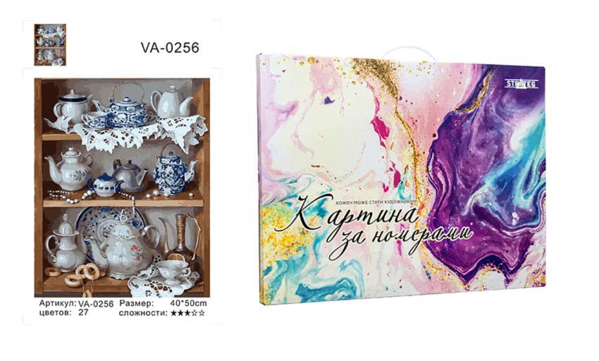 """Набір для розпису по номерах VA-0256 """"Чайний сервіз"""" , розміром 40х50 см коробка сиреневая"""
