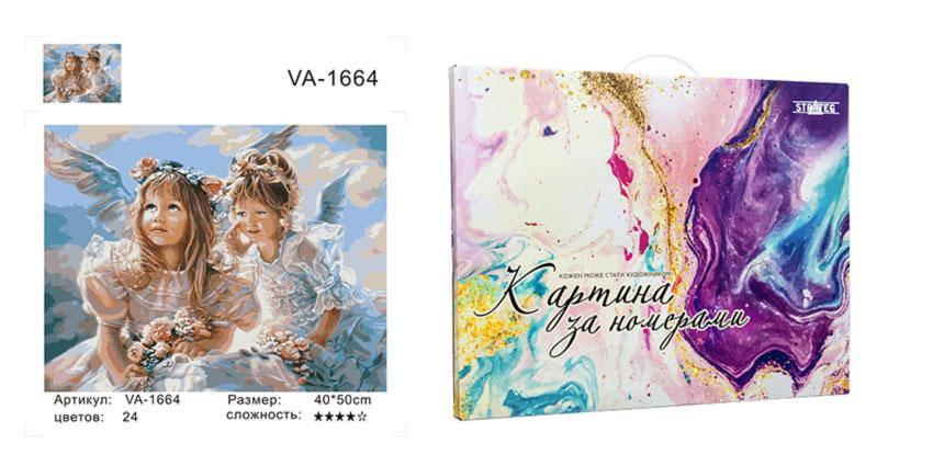 """Набір для розпису по номерах VA-1664 """"Дві дівчинки-янгола"""", розміром 40х50 см коробка сиреневая, фото 2"""