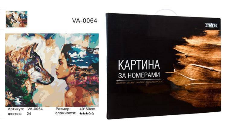 """Набір для розпису по номерах VA-0064 """"Поп-арт: Дівчина та вовк"""" , 40х50 см коробка золото, фото 2"""