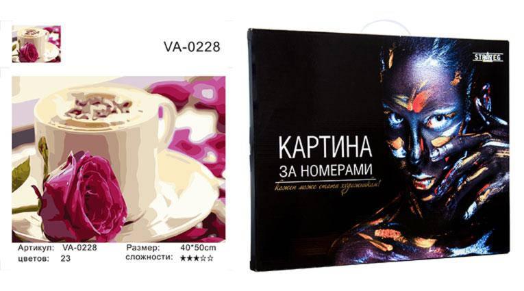 """Набір для розпису по номерах VA-0228 """"Ранкова кава"""", 40х50 см коробка Дівчина, фото 2"""