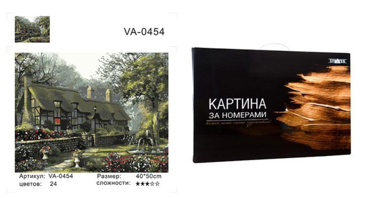 """Набір для розпису по номерах VA-0454 """"Заміський будиночок"""", 40х50 см коробка золото"""