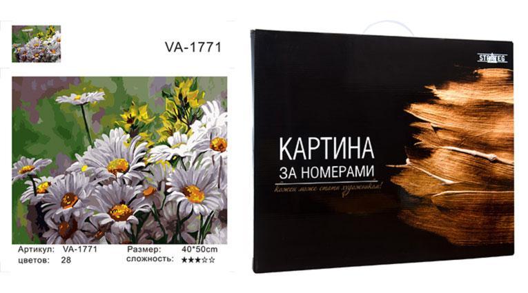 """Набір для розпису по номерах VA-1771 """"Ромашки 2"""",  40х50 см коробка золото"""