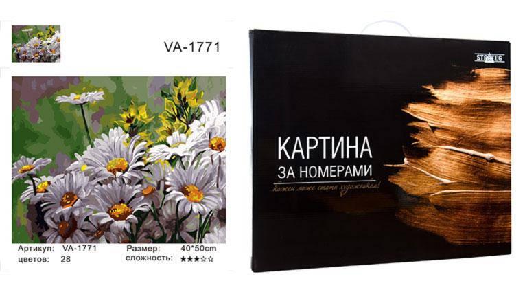 """Набір для розпису по номерах VA-1771 """"Ромашки 2"""",  40х50 см коробка золото, фото 2"""
