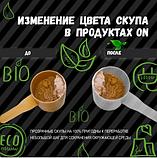 Optimum Nutrition 100% Casein Gold Standard  (909g), фото 2