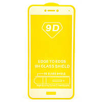 Защитное стекло Full Glue для Huawei P8 Lite 2017 клей по всей поверхности (White)
