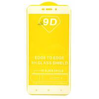 Захисне і загартоване скло Full Glue для Xiaomi Redmi 4A клей по всій поверхні (White)
