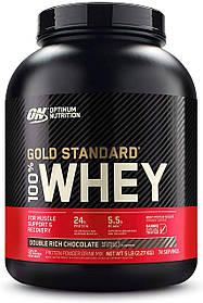 Протеїн Optimum Nutrition Whey Gold Standard (2.27 kg)