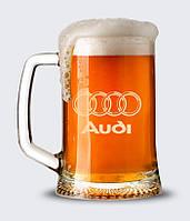 """Пивной бокал с именной гравировкой """"Audi"""""""