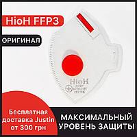 Респиратор Неон FFP3 с клапаном, многоразовая маска для лица, для медиков, от вирусов ОРИГИНАЛ