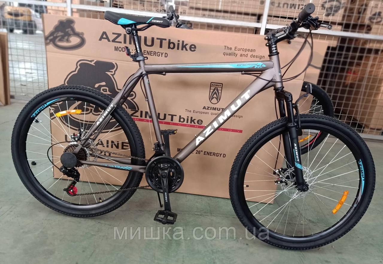 """Велосипед горный Azimut  """"Energy"""" 29"""" рама 19"""" GFRD серый"""