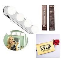 Подсветка на зеркало для макияжа в подарок Набор жидких матовых помад и Карандаш для бровей SKL11-276413
