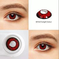 Кольорові лінзи червоні для очей з контейнером для лінз в подарунок!