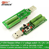 Нагрузка для USB тестера 3.4A 18Вт