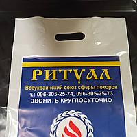 Печать на пакетах банан 30*40 и другие!