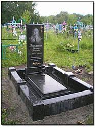 Мемориальный комплекс КО-23