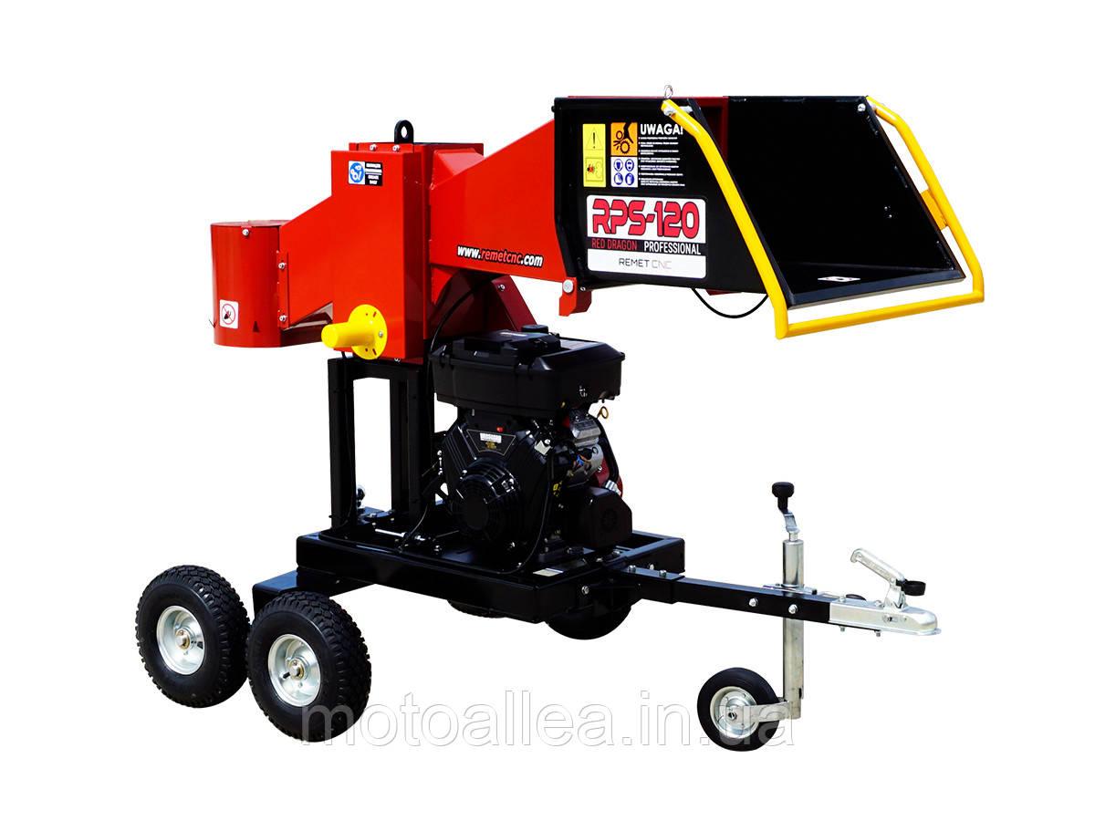 Измельчитель веток Remet RPS-120+транспортер 1,6 м (100 мм, 6 ножей, 16 л.с./бензин)