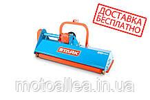 Мульчирователь KM 155 STARK с карданом (1,55 м, молотки) (Литва)