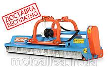 Мульчирователь KDX 220 STARK c гидравликой и с карданом (2,2 м, молотки) (Литва)