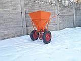 Разбрасыватель ручной универсальный РРУ-55 Булат оранжевый, фото 2