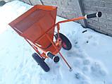 Разбрасыватель ручной универсальный РРУ-55 Булат оранжевый, фото 3