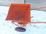 Разбрасыватель ручной универсальный РРУ-55 Булат оранжевый, фото 7