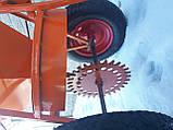 Разбрасыватель ручной универсальный РРУ-55 Булат оранжевый, фото 8