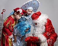 Дед Мороз и Снегурочка  в Днепропетровске