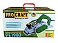 Рубанок электрический Procraft PE1900, фото 2