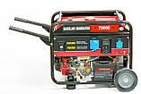 Генератор бензиновый WEIMA WM7000E ATS (7 кВт, 1 фаза, электростартер, автоматика), фото 4