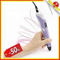 3D ручка для рисования с экраном LCD 3D Pen-2 фиолетовая