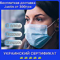 Сертифицированные медицинские маски трёхслойные штампованные, одноразовые маски для лица с зажимом для носа