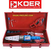 Паяльник для пластиковых труб Koer (700Вт) 20-40