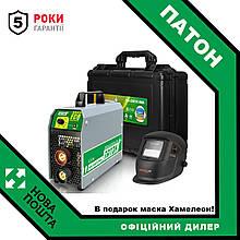 Сварочный аппарат инвертор Патон ВДИ-200E DC MMA + маска хамелеон + ящик Патон!