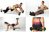 Тренажер для всего тела Revoflex Xtreme с 6-ю уровнями тренировки, фото 5