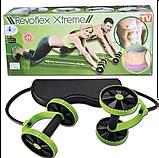Тренажер для всего тела Revoflex Xtreme с 6-ю уровнями тренировки, фото 6