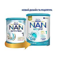 Молочна суміш NAN Optipro 1, 0+, 800г
