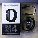 Умный фитнес браслет Smart Band m4 с тонометром, фото 3