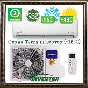 Серия Terra инвертор (-15 С) кондиционеры Neoclima