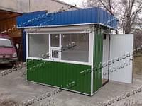 Купить киоск в Днепопетровске изготовление, производитель, под заказ, в наличии
