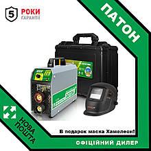 Сварочный аппарат-инвертор Патон ВДИ-250Е DC MMA + маска хамелеон + ящик Патон!