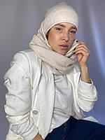 Шапка біні жіноча напівшерстяна подвійна тонка без логотипу брендовий молочна біла