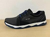Кроссовки туфли спортивные мужские на каждый день
