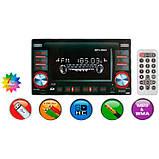 Автомагнитола MP3 9902 2DIN, Автомобильная магнитола, фото 3